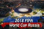 Mistrovství světa 2018