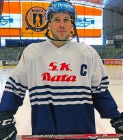 Hokej - retro dresy - PSG Zlín - 80 let
