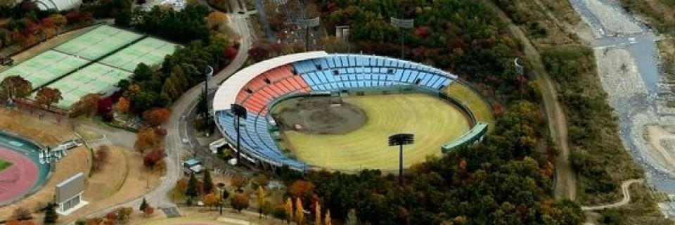 Baseballový stadion v Fukušimě